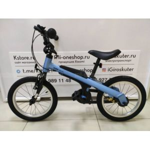 Велосипед Segway Kids Bike Blue (5-8)