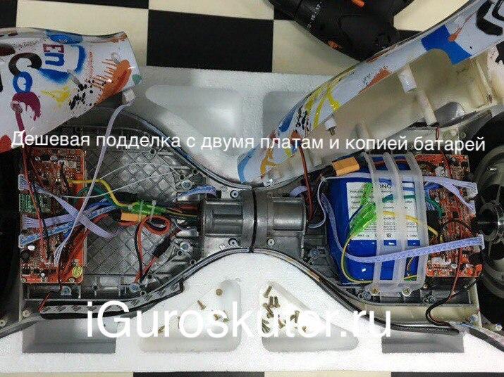 гироскутер дешевый