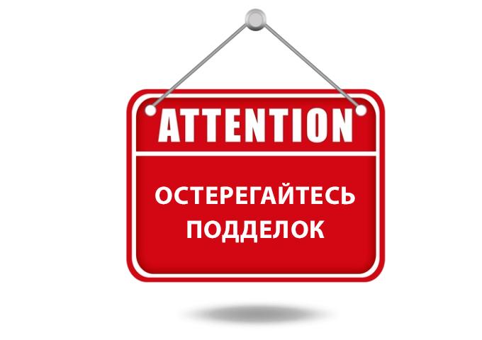 https://igiroskuter.ru/images/upload/2122.png