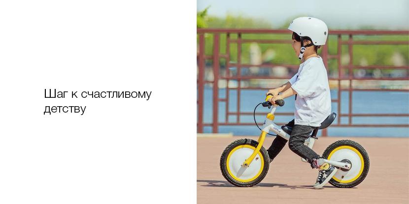 https://igiroskuter.ru/images/upload/4.png