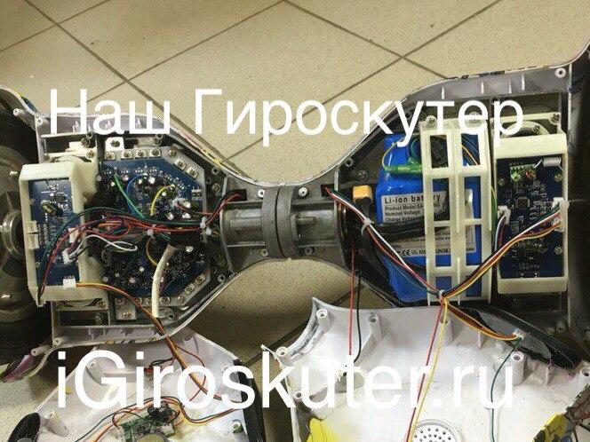 оригинальный гироскутер в Самаре